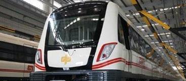 地铁系统解决方案