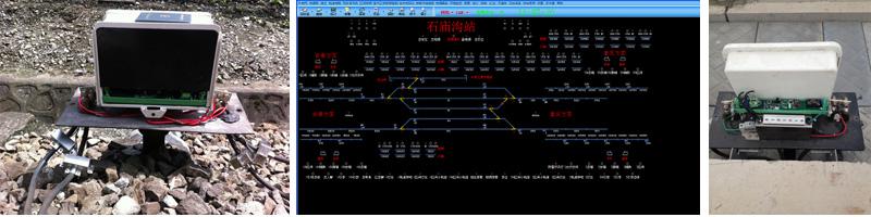 xswjh型zpw2000移频轨道电路室外监测系统